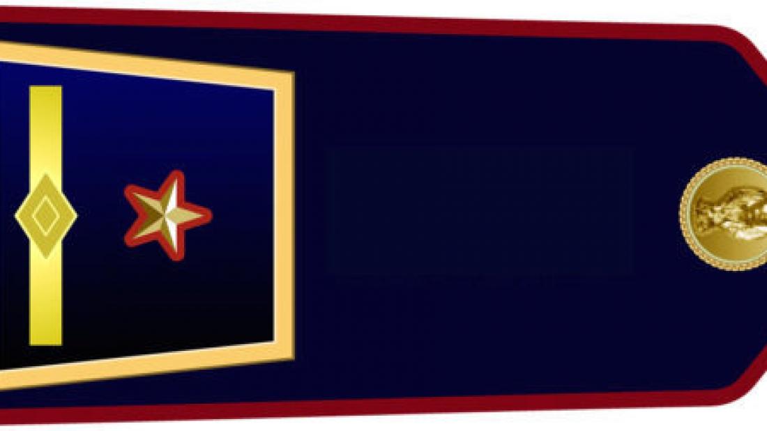 Ispettore_superiore_sostituto_commissario_ps-1-600x253